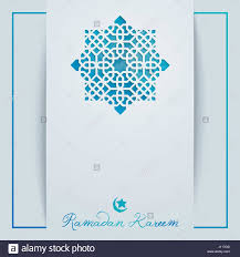 Islamic Vector Cover Or Poster Background Design For Ramadan Kareem Greeting Celebration