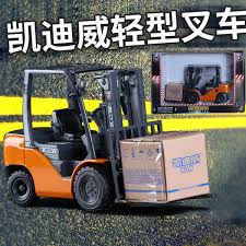 USD 26.97] Kaidi Wei 1: The 20 Light Truck Alloy Toy Truck Warehouse ... 6 Tips For Saving Time And Money When You Move A Cross Country U Fast Lane Light Sound Cement Truck Toysrus Green Toys Dump Mr Wolf Toy Shop Ttipper Industrial Image Photo Bigstock Old Vintage Packed With Fniture Moving Houses Concept Lets Get Childs First Move On Behance Tonka Vintage Toy Metal Truck Serial Number 13190 With Moving Bed Marx Tin Mayflower Van Dtr Antiques 3d Printed By Eunny Pinshape Kids Racing Sand Friction Car Music North American Lines Fort Wayne Indiana