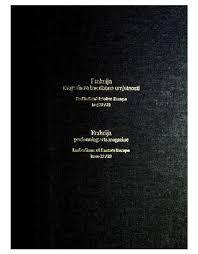 Frakcija Performing Arts Journal no 22 23 2002 by FRAKCIJA