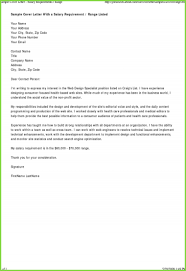 Volunteer Cover Letter No Experience 40 Inspiring Email Sample