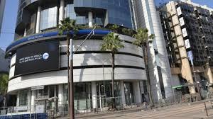 bmce casablanca siege bmce bank of africa le développement durable au coeur de la