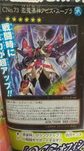 Yugioh Dragon Decks 2015 by Yugioh Dragons Of Legend Cards And Effects Cyberduelist Com