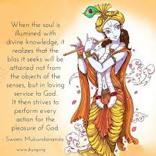 Swami Mukundananda Quotations