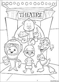 Coloring Book For Me Mod Page Chicken Little Theater