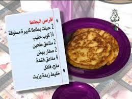 cuisine algerienne madame rezki bouhamed moutaat el maida 2013 ramadan part5
