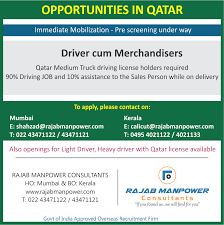 Driver Cum Merchandisers For Qatar Tigerboireal Aussie Truck Driver British Expats Labor Group Claims Port Trucking Companies Treat Drivers Unfairly Public Perception Of Is Misguided Tandem Thoughts Why I Decided To Become A Big Rig Truck Driver Return Of Kings Good Living But A Rough Life Trucker Shortage Holds Us Economy 10 Best Cities For Drivers The Sparefoot Blog Programs Intertional Trucking School On Womens Day Tmaf Celebrates Women Interview For Heavy Vehicle Youtube C Traing Ltd Driving Calgary Alberta Requirements Overseas Jobs Youd Want To Know About