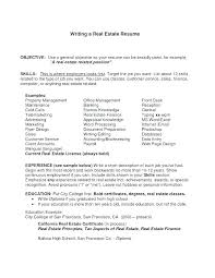 Internship Resume Objective Finance Sample