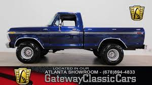 1978 Ford F150 | Gateway Classic Cars | 638-ATL 2015 Ford F150 Xlt Sport Supercrew 27 Ecoboost 4x4 Road Test Power Wheels 12volt Battypowered Rideon Walmartcom Introduces Kansas Citybuilt Mvp Edition Media 1997 Used F350 Reg Cab 1330 Wb Drw At Car Guys Serving Pickup Truck Best Buy Of 2018 Kelley Blue Book Shelby Mega Trucks Nabs Year Award Alburque Journal Free Images Vintage Old Blue Oltimer Pickup Truck Us Car Bluewhite Paint Suggestions Page 2 Enthusiasts Forums New 2019 Ranger Midsize Back In The Usa Fall 4 Door Edmton Ab 18lt7166 1976 F100 Classics For Sale On Autotrader