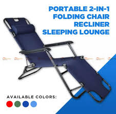 Hopeway Portable 2in1 Folding Chair Recliner Sleeping Loung Equal Portable Adjustable Folding Steel Recliner Chair Outside Lounge Chairs Outdoor Wicker Armed Chaise Plastic Home Fniture Patio Best Bunnings Black Lowes Ding Extraordinary For Poolside Pool Terrific Extra Walmart Lawn Special Folding With Cushion Mainstays Back Orange Geo Pattern Walmartcom Excellent Wood Plans Glamorous Wooden Vintage Bamboo Loungers Japanese Deck 2 Zero Gravity Wdrink Holder