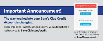 Sams Club Desktop by Sam U0027s Club Sam U0027s Club Personal Credit