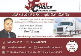 First Choice Truck & Trailer Loans Inc. - 416 Pages Bill Deluca Chevroletbuickgmc Is A Haverhill Chevrolet Buick Gmc Car Van World Used Bhph Cars Prospect Park Bad Credit Loan Semora Volunteer Fire Department Receives 3000 Zointerest Truck Fast Business Personal Cash Need Bentafy Trucks Heavy Equipment Radiowealth Finance Cporation Xoom Solutions Loans For Kenworth Fancing Review From Paul In Lexington Ky Rr Wants 2m To Replace Old Vehicles Alburque Journal Refinance My Best Image Kusaboshicom Customer Testimonial Youtube Truckloan Bendbal Financial Services Bendigo