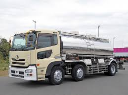 Tank Lorry|Nissan UD|ADG-CV2YL(R041416)|Used Truck Retrus Used Trucks Honolu Luxury 5 Best Nissan Rent A Car Wallpaper Cars Sales Dermatas 052018 Frontier Vehicle Review Search Result Page Western 2012 S Truck 1059000 2016 Nissan Frontier Sv For Sale In Ami Fl 90517 Canton Mi Elegant 20 Soogest 2010 Titan Price Photos Reviews Features Of Paducah Ky New Service Central Dealership Jonesboro 2013 Pro4x