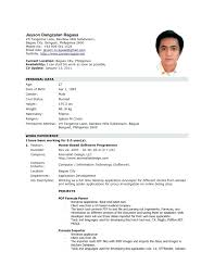 Resume Sample For Nurse Ideas Of Nurses Abroad Nursing Objectives Excellent Examples Practitioner