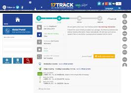 100 Usps Truck Tracker 17Track All In One Package Tracking Tool 17TRACKNet