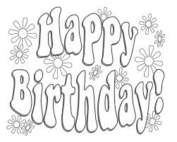 Happy Birthday Banner Printable Pages