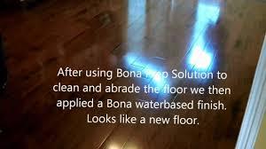 Hardwood Floor Buffing Machine by Bona Recoat Before U0026 After Hd Youtube