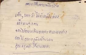 12 Niños Atrapadados En Una Cueva Desde Hace Una Semana En Tailandia