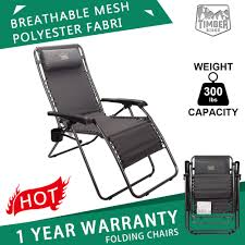 100 Oversized Padded Folding Chairs Zero Gravity Chair Lounge Recliner Support 300lb