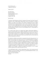 Cover Letter Umd