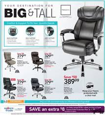 Office DEPOT Weekly Ad & Flyer August 25 To 31 Canada Healthcare Fniture And Modern Waiting Room Chairs Like The Freedmans Office Tampa Orlando Jacksonville Atlanta Compulsive Craft Chair Rbeedoop Crafty Chair Waiting Room Chairs For Medical Office Desing Chatsworth In Distressed Black Faux Leather With Chrome Base Sliverylake Guest Reception Salon Barber Bank Hall Conference Airport Cushion 3 Seat Depot Ding Table W890 Comfort Design The People Flash Orange Fabric Egg Series Receptionloungeside Great Pricing Quality Source Hercules 21w Stacking Church Brown Gold Vein Frame Cheap Eames Aeron Barcelona Inside Black Market