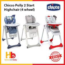 Chicco Polly 2 Start Highchair (4 Wheel)