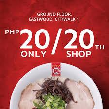Php20 Butao King At Ramen Nagi Eastwood | Manila On Sale