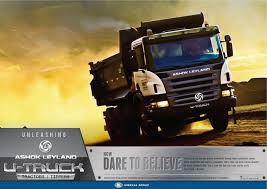 Only For Ads: Ashok Leyland - U-Truck, Dare To Believe... News Leyland Trucks Have A Gas Celebrating Milestone Aronline Military Items Vehicles Trucks Ashok U4923tt Indian Daf Uk Factory Timelapse Paccar Body Build Truckdriverworldwide Launches Captain Haulage 3718 Plus Teambhp T Leyland Trucks Pinterest Fileashok Tipper Truck 726jpg Wikimedia Commons Vintage Amazing Youtube Austin Facebook Apprenticeship Find