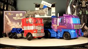 Review CiiC KBB Deformation Optimus Prime - YouTube Future Car Trends Kbb Lists Its Most Researched New Cars And Names Ford F150 Best Truck Buy For Second Consecutive Year Old Fashioned Kbb Classic Truck Model Cars Ideas Boiqinfo Trucks Commercial Truckdomeus Cost To Own Awards 2 Fordtruckscom Pickup Best Buy Of 2018 Kelley Blue Book Sierra 1500 For Sale Vehicles Detroit Recyclercom How Do You Find Values With The Referencecom 2017 Nissan Titan Longterm Update Drivability Colorful Gallery 2012 Toyota Tundra Review Youtube
