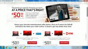 Verizon Coupon Code Iphone 5 / Knight Coupons