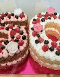 cakes jammoul s