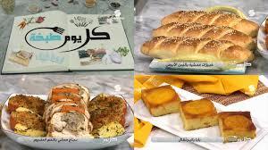 la cuisine algérienne samira tv كل يوم طبخة