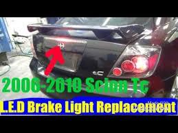 2008 2010 scion tc led brake light replacement