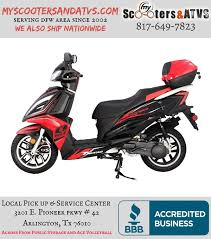 Buy TAOTAO QUANTUM TOUR 150CC SCOOTER For Sale