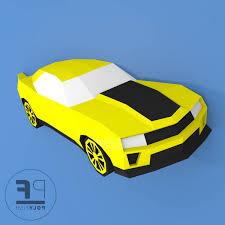 Papercraft Lamborghini To Make Hitechvtwin