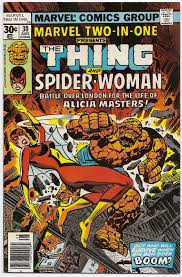 100 Two In One Marvel 30 2nd App SpiderWoman Brooklyn Comic Shop