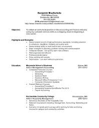 Entry Level Jobs Resume Sample For On Campus Job Objective