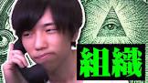タイショウ (Youtuber)