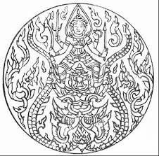Awesome Celtic Mandala Coloring Pages With Free For Adults And