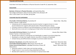 5-6 Dean's List On Resume | Resumesheets Listing Education On A Resume Sazakmouldingsco How To Put Your Education Resume Tips Examples Part Of Reasons Why Grad Katela To List High School On It Is Not Write Current 4 Section Degree In Progress Fresh Sample Rumes College Of Eeering And Computing University Beautiful Listing 2019 Free Templates You Can Download Quickly Novorsum Example Realty Executives Mi Invoice