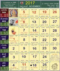 Halloween 6 Producers Cut Download by November Calendar 2017 Kannada U2013 October Halloween Calendar