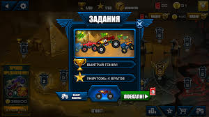Скачать Mad Truck Challenge 4.2.1 для Android Heng Long Mad Truck 110 4wd Kolor Karoserii Czerwony Rc Wojtek Mad Truck Challenge Full Game Walkthrough All Levels Video Heng Long Manual Monster Rcs Msuk Forum Race For Android Apk Download Big Episode 1 Best Furious Driver Free Download Of Version M Hill Climb Racing Kyosho Crusher Ve Review Squid Car And News Amazoncom 2 Driving Monster Truck Hit Zombie Appstore The Rc Electric 4wd Red Toys Games