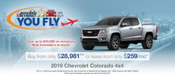 100 Truck Payment Lease Specials In Roseville MN Rosedale Chevrolet