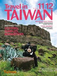cuisine fabrication fran軋ise travel in no 49 2012 1 2 by travel in issuu