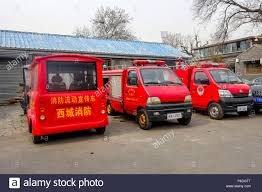 BEIJING, CHINA - MARCH 12, 2016: The Old Beijing Hutong With Its ... Volvo Fh Trucks Transport Exotic Harleys Aoevolution Gallery Lifted Diesel Luxury Cars Sales In Dallas Tx Pickup For Sale In Illinois Il And Car Rental Locations Enterprise Rentacar Tow Atlanta Truck Motorcycle Towing Videos Used Pompano Beach Fl Sports Gmc Ky 2011 Sierra 1500 1 171 Bangshiftcom Boston Auto Show Hukilau Hut Llc Sarasota Florida Delicious Food Hawaiian