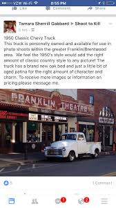Nashville Vintage Truck Rental | Nashville Locations | Pinterest ... Mcmahon Truck Centers Jerrdan Wreckers Rotators Carriers Rental Can You Tow With A Enterprise Ryder 4644 Cummings Park Dr Antioch Tn 37013 Ypcom Leaserental Alleycassetty Center Rentals U Haul Coupons 5th Wheel Fifth Hitch Isuzu Van Trucks Box In Tennessee For Sale Used Cadden Bros Moving Adds New Hino To Fleet Junk Removal In Nashville King Crane Solley