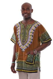 Bronze Brown Traditional African Print Dashiki Shirt DP3757M