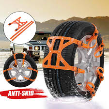 Detail Feedback Questions About Snow Chains Universal Car Suit Auto ...