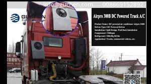 DC Powered Truck Air Conditioner Manufacturer In China Guchen Airpro ... M25 Motorway Air Products Gas Delivery Tanker Behind A Mercedes Vilkik Mercedesbenz Actros 2546 Steelair Nl Truck Big Axle 2018 New Hino 268a Brake At Industrial Power Equipment Ebay American Ford F100 Ride Short Bed Pickup Chevrolet Peterbilt 337 Stepside Classic 337air Brakeair Ride Ac Cabins For Trucks Mandatory From December 31 2017 Edit Not Pump Action Tow Series Brands Www Vehicle Wraps Portfolio Kickcharge Creative Kickchargecom Dickie Toys 12 Freightliner Forester With Feature Airbedz Backseat Mattress Car Suv Jeep Ships Free Ram 1500 4 Dualsport Suspension Sc Rebel And Amazoncom Gampro 12v 150db Horn 18 Inches Chrome Zinc Single