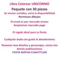 √ Corazones Para Colorear Simples