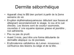 dermite du siege dermatologie pediatrique ppt télécharger